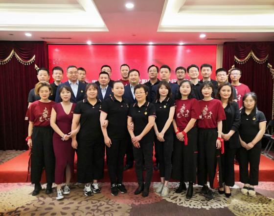 庆贺公司十周年庆典圆满成功