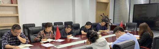 职教发行支部组织开展学习《习近平谈治国理政》主题党课