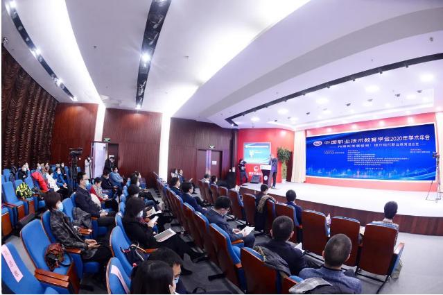 王一鸣:构建新发展格局对职业技术教育提出新要求