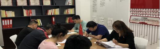"""公司党支部开展""""学党史悟思想""""专题学习会"""