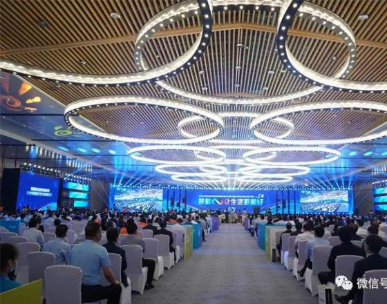 2021年全国职业院校技能大赛开幕式在济南举行